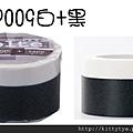 天馬和紙膠帶pallet單色系列 2捲入組 CP009白+黑