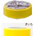 天馬和紙膠帶pallet單色系列 CP011黃