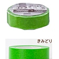 天馬和紙膠帶pallet單色系列 CP012黃綠
