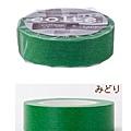 天馬和紙膠帶pallet單色系列 CP013綠