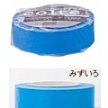 天馬和紙膠帶pallet單色系列 CP014水藍