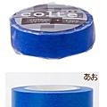 天馬和紙膠帶pallet單色系列 CP015藍