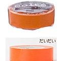 天馬和紙膠帶pallet單色系列 CP017橙