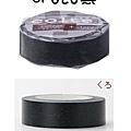 天馬和紙膠帶pallet單色系列 CP020黑