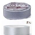 天馬和紙膠帶pallet單色系列 CP022銀