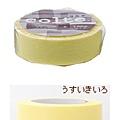 天馬和紙膠帶pallet單色系列 CP023淡黃