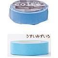 天馬和紙膠帶pallet單色系列 CP026淡水藍
