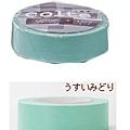 天馬和紙膠帶pallet單色系列 CP025淡綠