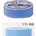 天馬和紙膠帶pallet單色系列 CP027淡藍
