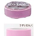 天馬和紙膠帶pallet單色系列 CP028淡粉