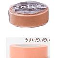 天馬和紙膠帶pallet單色系列 CP029淡橙