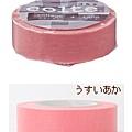 天馬和紙膠帶pallet單色系列 CP030淡紅