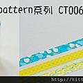 天馬和紙膠帶 pattern系列 CT006鈴蘭黃