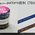 天馬和紙膠帶 pattern系列 CT010訊息銀