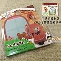 MW周邊 FunnyFunny童話故事系列 MW35414小紅帽半透明便利貼  $165 合購價$160