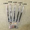 現貨已售完~PILOT HI-TEC-C鋼珠筆 和風系列 五色一組 0.4mm;0.5mm