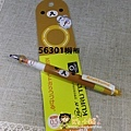 UNI KURUTAGA自動鉛筆 san-x系列 56301懶熊 $490