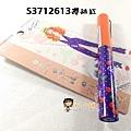 STICKYLE筆式剪刀 數量限定款 S3712613櫻桃紅 $280