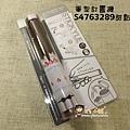 現貨已售完~STICKYLE 筆型訂書機 S4763289甜點 $250