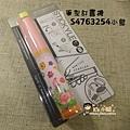 STICKYLE 筆型訂書機 S4763254小鳥 $250