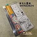 STICKYLE 筆型訂書機 S4763262花 $250