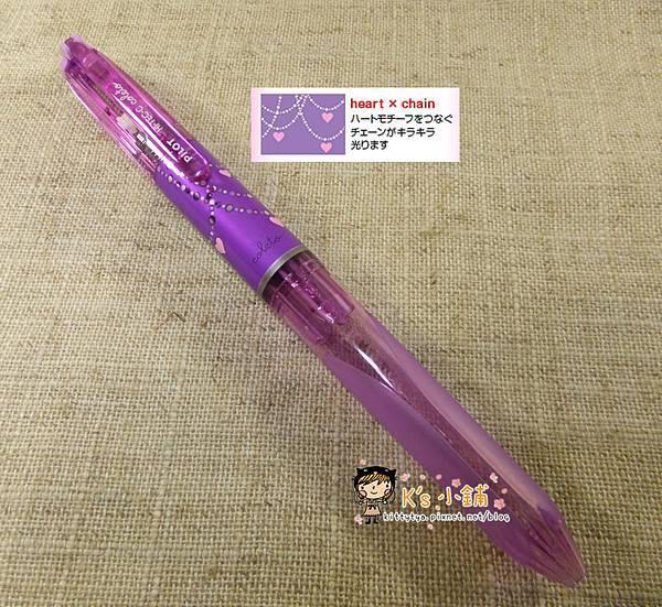 現貨已售完~PILOT HI-TEC-C COLETO五色變芯筆管 愛心蝴蝶結限定款 紫