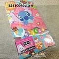 迪士尼系列貼紙收納冊 S2110040史迪奇 $230
