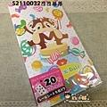 迪士尼系列貼紙收納冊 S2110032奇奇蒂蒂 $230