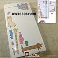 現貨已售完~MW周邊 貼紙收納冊 第二彈 MW36505YURU