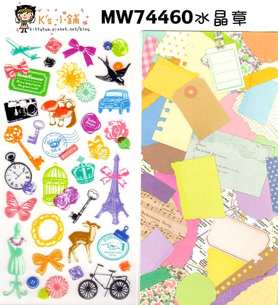 MW裝飾貼紙2枚組 MW74460水晶章 $135