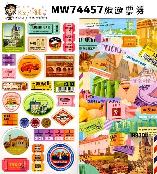 MW裝飾貼紙2枚組 MW74457旅遊票券 $135