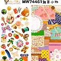 MW裝飾貼紙2枚組 MW74461雜貨小物 $135