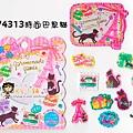 MW香味貼紙包 MW74313時尚巴黎貓 $50
