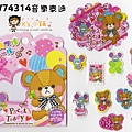 MW香味貼紙包 MW74314音樂泰迪 $50