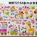 MW貼紙 手帳小貼 MW72154動物遊樂園 $75