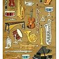 MW貼紙 水晶貼圖鑑系列 MW74477管弦樂器 $125