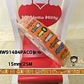 現貨已售完~MW裝飾PP膠帶15mm MW91484PACO動物
