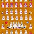 現貨已售完~Oriental手帳貼 手繪家合作系列 S-1581今井杏 露天風呂 $85