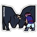島根3 牛突き $110