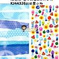KJ貼紙 夏日和風2枚入系列 KJ44326和紙夏小物 $140