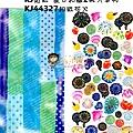 KJ貼紙 夏日和風2枚入系列 KJ44327和紙花火 $140