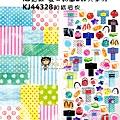 KJ貼紙 夏日和風2枚入系列 KJ44328和紙浴衣 $140