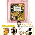 QA貼紙包 貼紙書系列 QA61439兔粉 $85 合購價$80