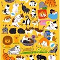 KJ貼紙 動物當家第2彈 KJ44124貓科 $75