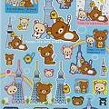 懶熊SE限定商品 懶熊貼紙 SE11501天空樹藍 $170