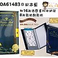 QA硬殼活頁貼紙收納冊 QA61483日記本藍 $290
