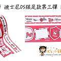 現貨已售完~日本紙膠帶 迪士尼DS限定款第三彈 玫瑰米妮紅 $350 A