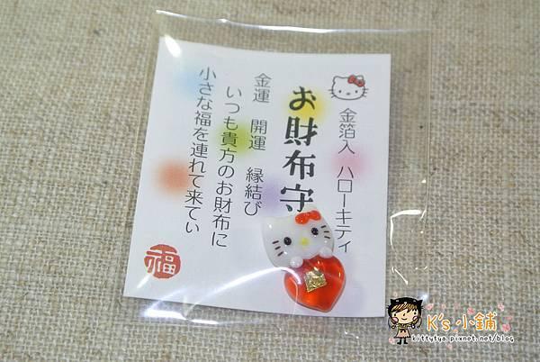 日本開運招財金箔小物 KT系列 KT愛心 $240/個