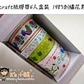 現貨已售完~craft紙膠帶4入盒裝 1983刺繡花鳥 $190