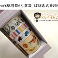現貨已售完~craft紙膠帶4入盒裝 2928各式乘物黃 $190